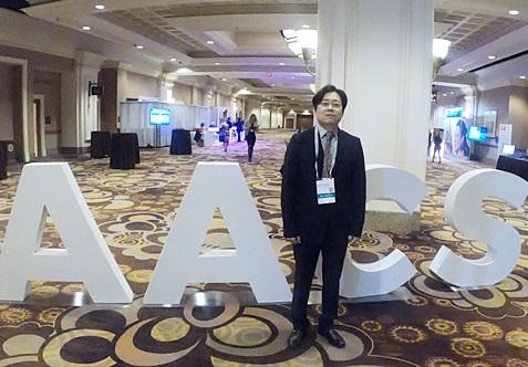 미국 비만성형학회(AACS) 람스 초청강연 세계 의학계 극찬!
