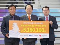 서울교통공사와 손 잡고 만든 세계 최초 아트건강기부계단, 적립 성금 전달